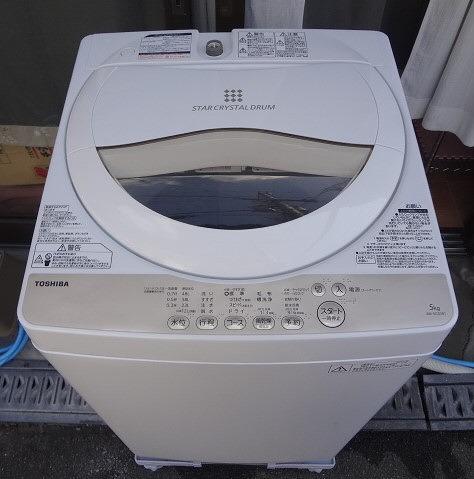 京都リサイクル 洗濯機買取
