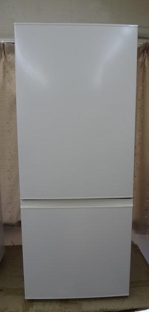 京都リサイクル 冷蔵庫買取