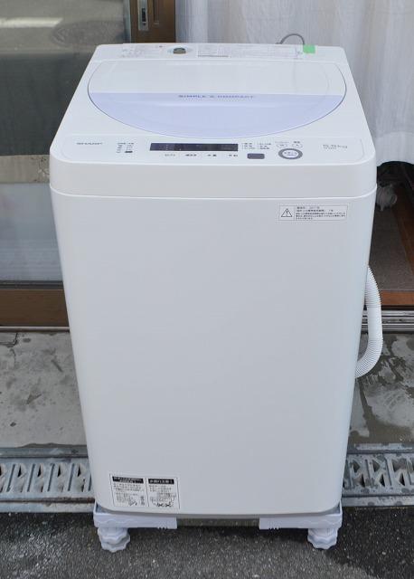 京都市 洗濯機買取