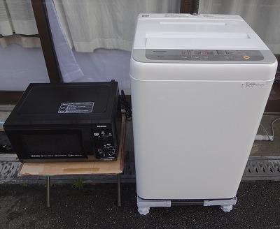 京都リサイクル 家電買取