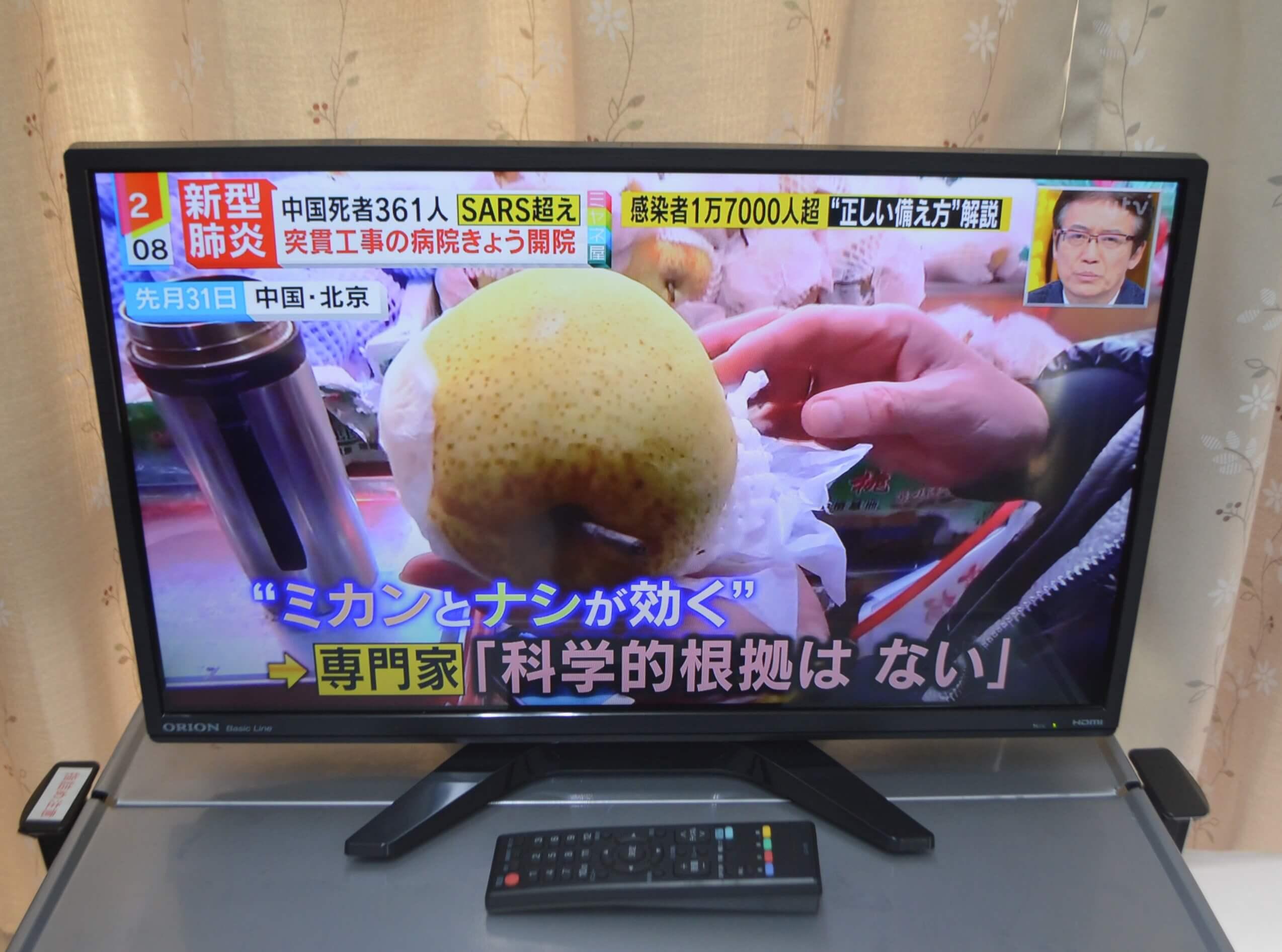 京田辺市にて液晶テレビの買取