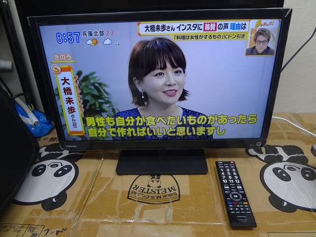 京都 液晶テレビ 買取 電化製品の買取