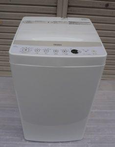 京都 洗濯機買取 電化製品の買取