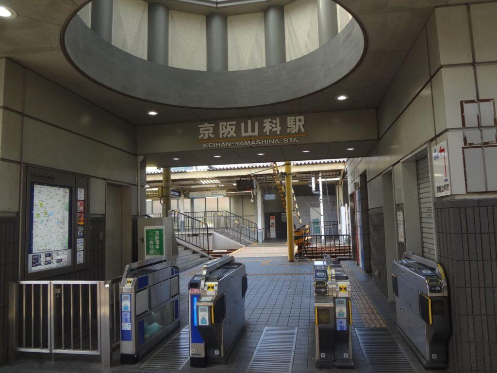 京都薬科大学 山科区