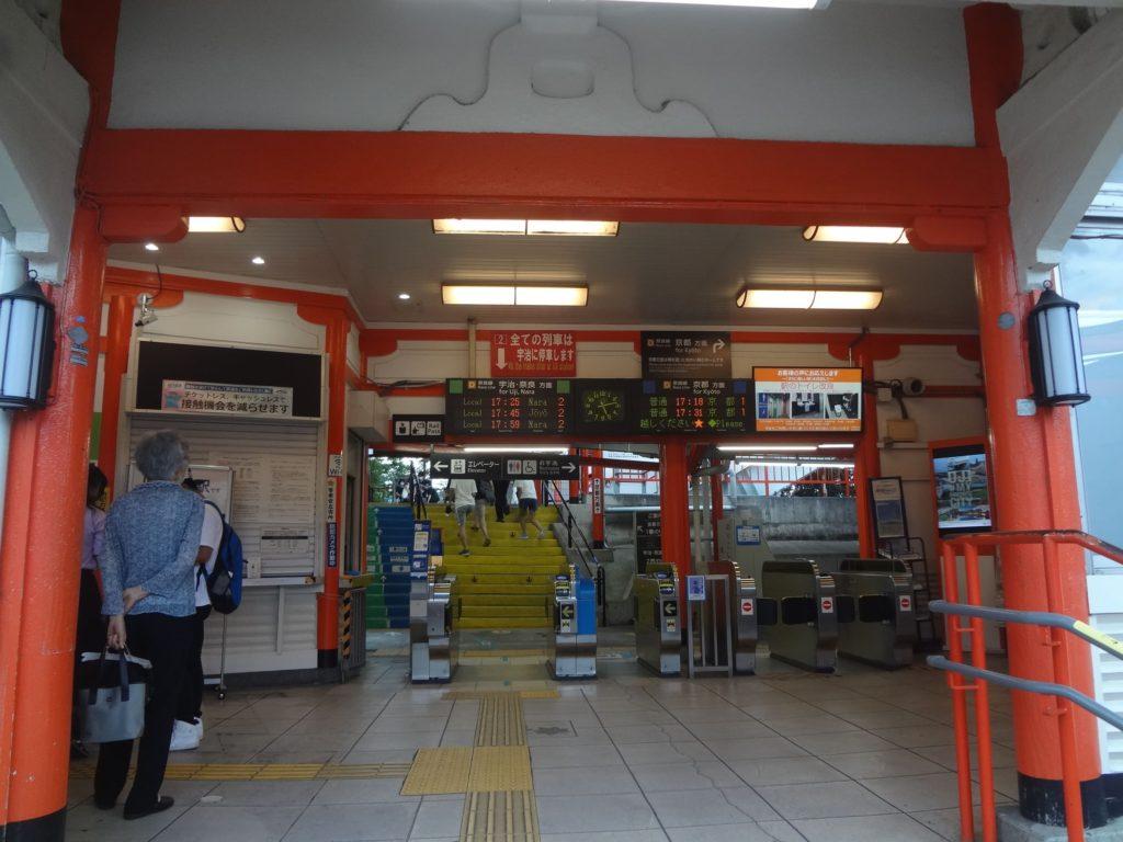 伏見稲荷 稲荷駅 改札口